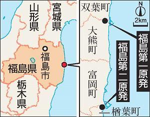 福島原発周辺の地域はゴーストタウンになった?