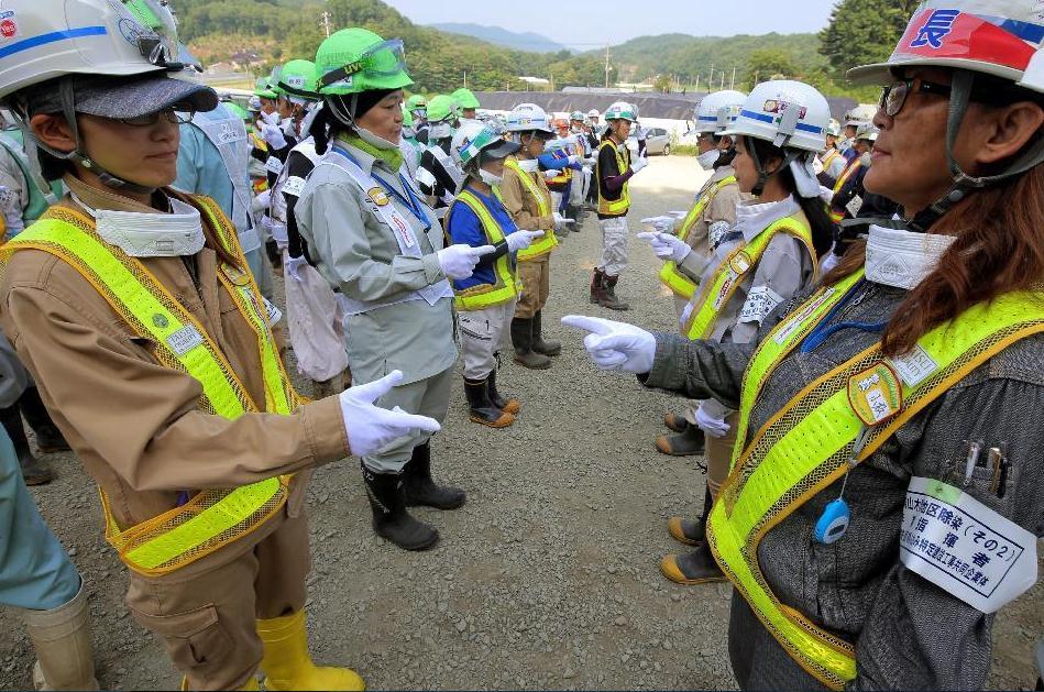 福島原発の求人で住み込み女性は高額?高収入は本当なのかを調査!