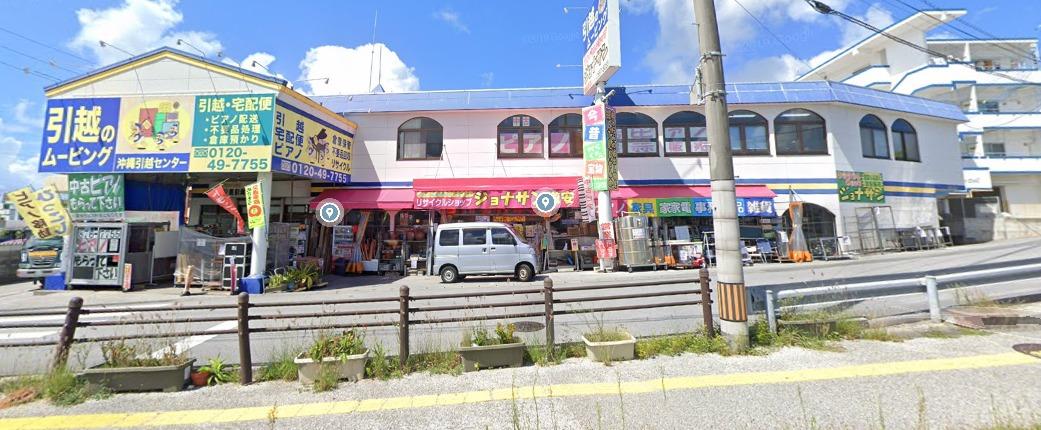 ムービング沖縄のCMで演歌を歌ってるのは誰?ウザイ理由は何?